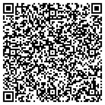 QR-код с контактной информацией организации ООО СТРОЙПОЛИМЕР