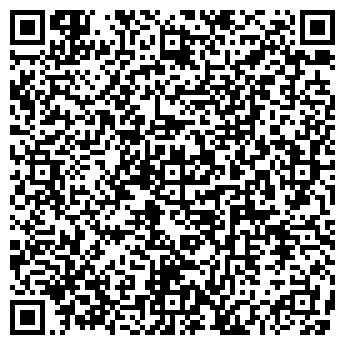 QR-код с контактной информацией организации КЭПР ИНЖЕНЕРНЫЙ ЦЕНТР