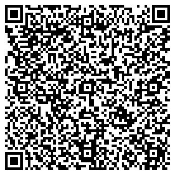 QR-код с контактной информацией организации ПАРТНЕР КЗ ТОО