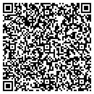 QR-код с контактной информацией организации ЯРКОВСКОЕ, ТОО
