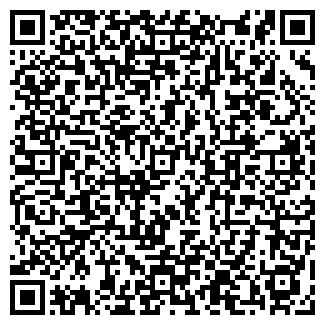 QR-код с контактной информацией организации АЛФЕРОВСКОЕ, ТОО