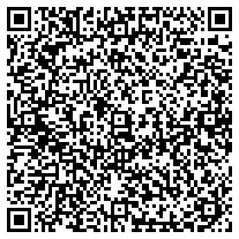 QR-код с контактной информацией организации НОВОХОПЕРСКИЙ ФИЛИАЛ