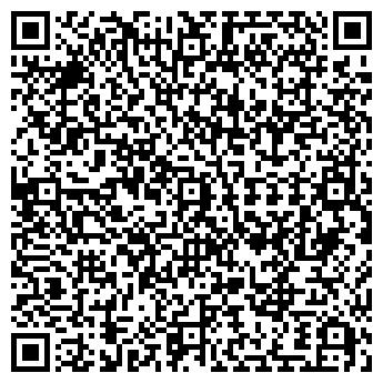 QR-код с контактной информацией организации БОРОЗДИНОВСКОЕ, ТОО