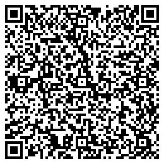 QR-код с контактной информацией организации САДОВСКОЕ, ТОО