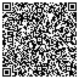 QR-код с контактной информацией организации КРАСНОЕ КОЛХОЗ