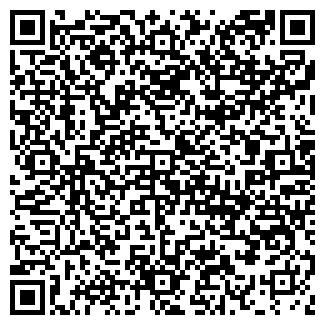 QR-код с контактной информацией организации ВОЛЬНЫЙ СТИЛЬ