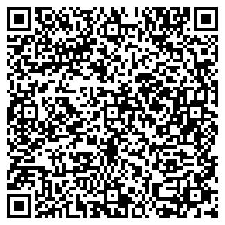 QR-код с контактной информацией организации ШИКОЛАД