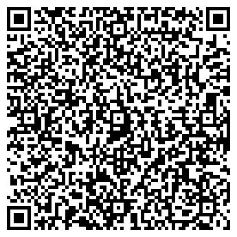QR-код с контактной информацией организации ПЛАСТИК ТОО