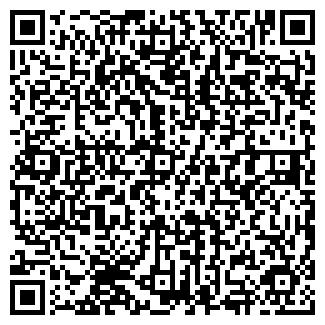 QR-код с контактной информацией организации АЛЬТЭН
