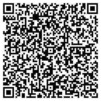 QR-код с контактной информацией организации ВЕТЕР ПЕРЕМЕН