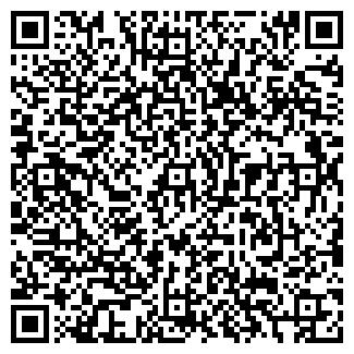 QR-код с контактной информацией организации УПП № 6
