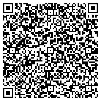 QR-код с контактной информацией организации ПОЛИМЕР ТОО