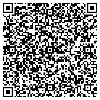 QR-код с контактной информацией организации ДЮСШОР ЛАРИСЫ ЛАТЫНИНОЙ