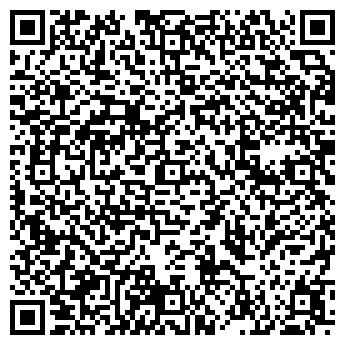 QR-код с контактной информацией организации СДЮСШОР ИМ. А. САВИНА