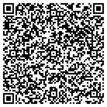 QR-код с контактной информацией организации Б-ТЕХНОЛОГИЯ