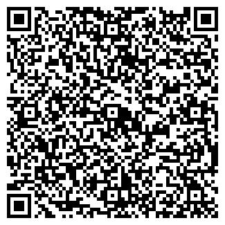 QR-код с контактной информацией организации ПРОФИЛЬМЕТИЗ