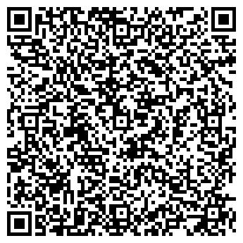 QR-код с контактной информацией организации СТРОЙМАТЕРИАЛЫ