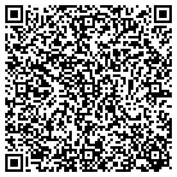 QR-код с контактной информацией организации ПРАНО ТОО
