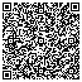 QR-код с контактной информацией организации БУКЕТ