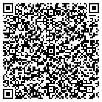 """QR-код с контактной информацией организации ИП Ершова Л.Ю. """"Планета Чайки"""""""