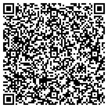QR-код с контактной информацией организации ПРЕССАТАШЕ ТОО