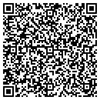 QR-код с контактной информацией организации АЛЬТОНИКА