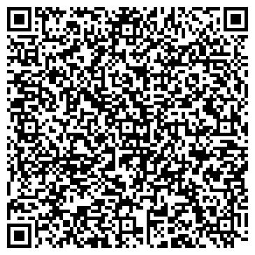 QR-код с контактной информацией организации ВИЗАРД-СБ