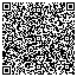 QR-код с контактной информацией организации ТЕХНО СПС