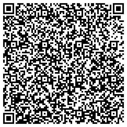 """QR-код с контактной информацией организации ГБУ """"Сухиничский дом-интернат для престарелых и инвалидов"""""""