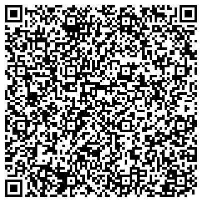 QR-код с контактной информацией организации ГБУ Мосальский дом-интернат для престарелых и инвалидов