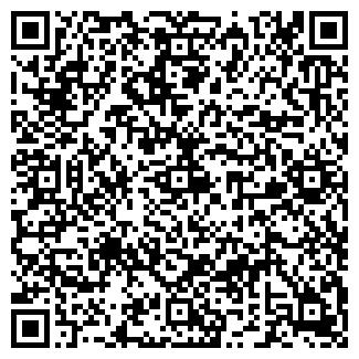 QR-код с контактной информацией организации НЯНЮШКА