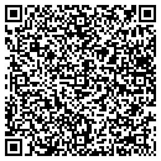 QR-код с контактной информацией организации ДВИМЕТ