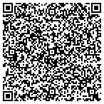 QR-код с контактной информацией организации ТОО «Прима Дистрибьюшн»