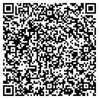 QR-код с контактной информацией организации ДАГАЗ
