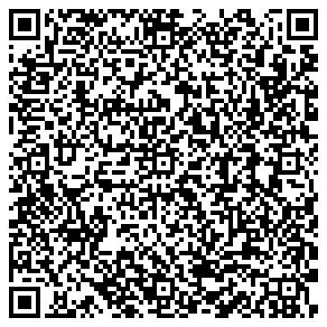 QR-код с контактной информацией организации ООО «Центр реабилитации»