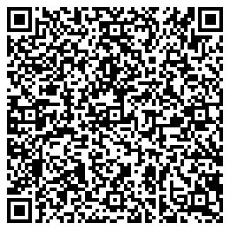 QR-код с контактной информацией организации ДЕНТЕКС