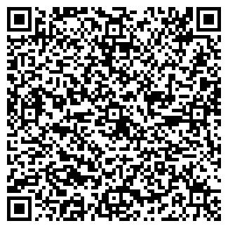 """QR-код с контактной информацией организации ООО """"Денталюкс"""""""