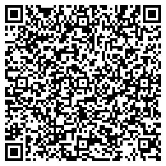 QR-код с контактной информацией организации РОЛМАСТЕР