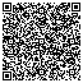 QR-код с контактной информацией организации ПЕЛИКАН-СТИЛЬ