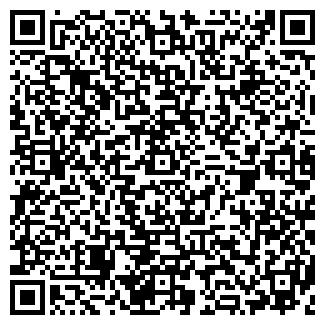 QR-код с контактной информацией организации САНПРЕМИУМ