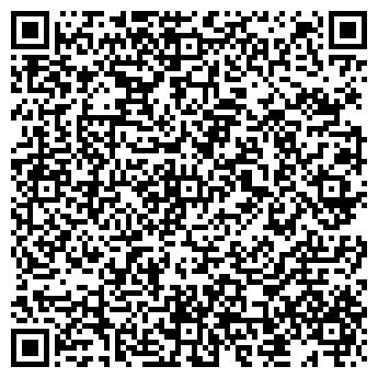 QR-код с контактной информацией организации СТРОИМ ДОМ