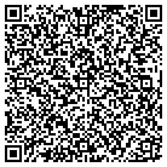 QR-код с контактной информацией организации ПРОМАЛЬП ТОО