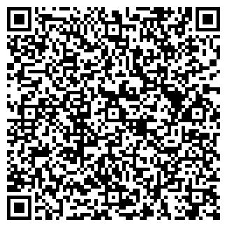 QR-код с контактной информацией организации АКОНД