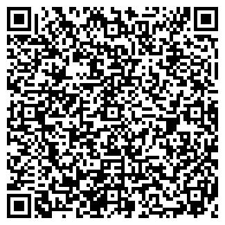 QR-код с контактной информацией организации АНТАРЕС ГК