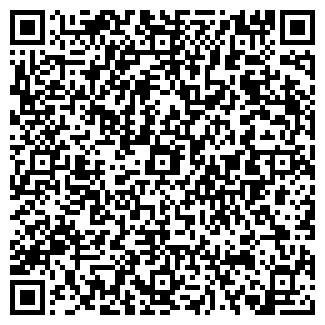QR-код с контактной информацией организации НОКСВЕЛЛ