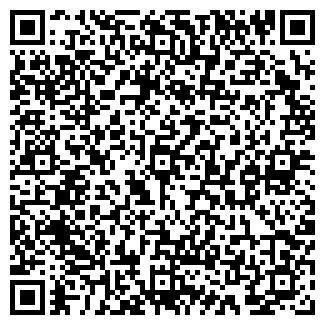 QR-код с контактной информацией организации ОБНИНСКИЕ ОКНА