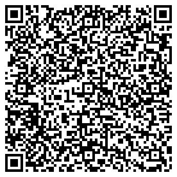 QR-код с контактной информацией организации ТОО ПРОМСТРОЙ