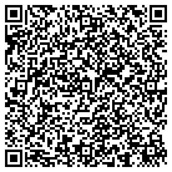 QR-код с контактной информацией организации ПРОМХИМЭКО ПК