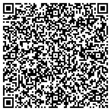 QR-код с контактной информацией организации Адвокатский кабинет № 40/457