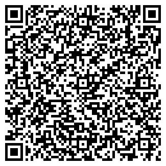 QR-код с контактной информацией организации ЗАПЕРТОВА И.В.